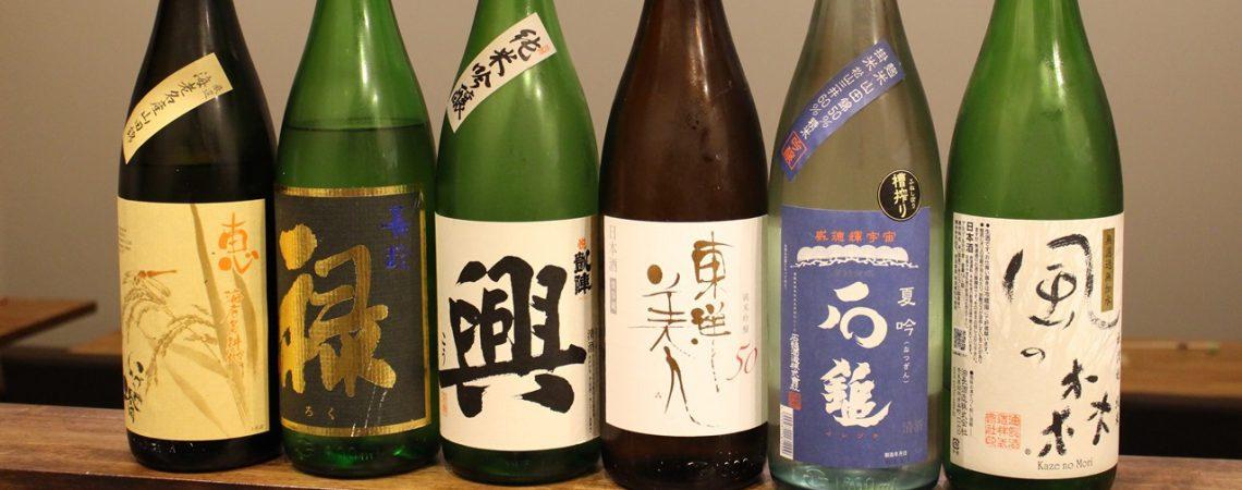 おすすめ日本酒