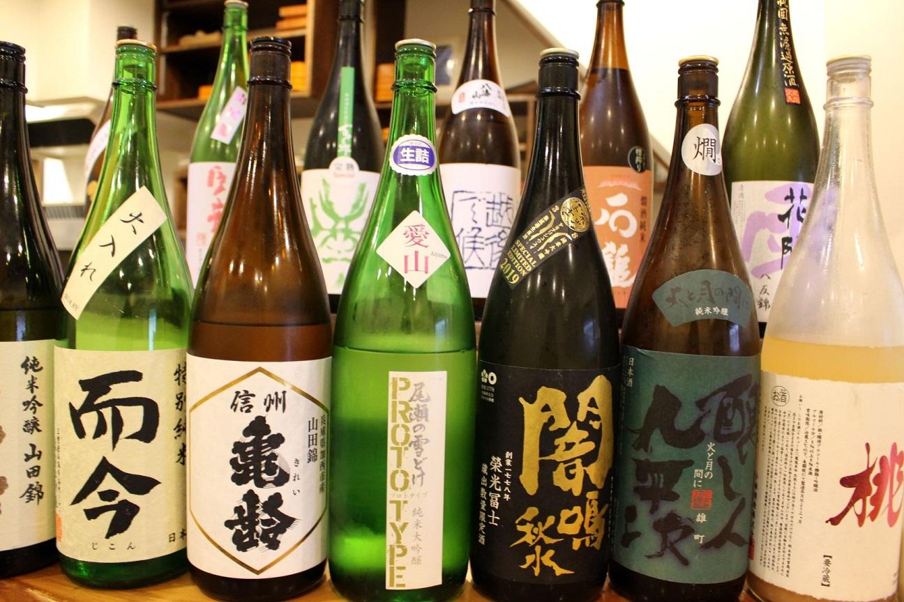 日本酒の入荷情報はこちら